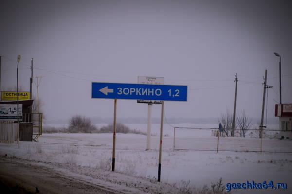 http://s9.uploads.ru/t/p0N3v.jpg