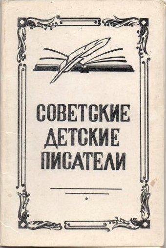 http://s9.uploads.ru/t/p0Vu1.jpg