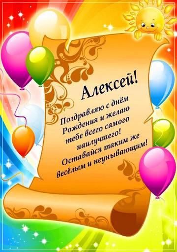 http://s9.uploads.ru/t/p2wA1.jpg