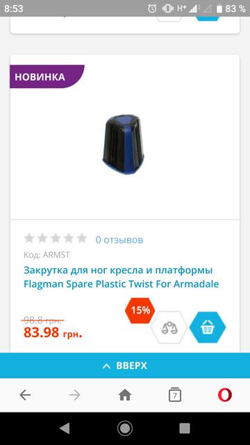 http://s9.uploads.ru/t/p4Rxg.png