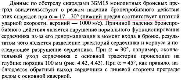 http://s9.uploads.ru/t/p8qv1.png