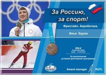 http://s9.uploads.ru/t/p9Jjg.jpg