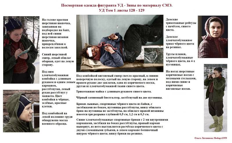 http://s9.uploads.ru/t/p9VBF.jpg