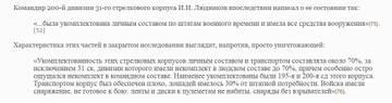 http://s9.uploads.ru/t/pBKks.jpg