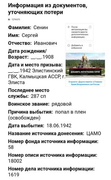 http://s9.uploads.ru/t/pCT26.jpg