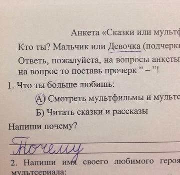 http://s9.uploads.ru/t/pDveK.jpg