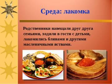 http://s9.uploads.ru/t/pGUyo.jpg