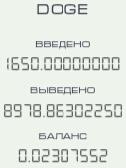 http://s9.uploads.ru/t/pJnmx.jpg