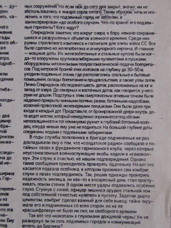 http://s9.uploads.ru/t/pLT0N.jpg