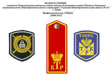 http://s9.uploads.ru/t/pMZqa.jpg