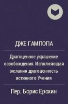 http://s9.uploads.ru/t/pN019.jpg