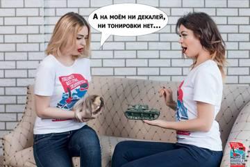 http://s9.uploads.ru/t/pT6rb.jpg
