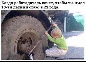 http://s9.uploads.ru/t/pTP2F.jpg