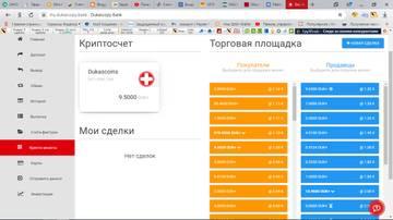 http://s9.uploads.ru/t/pX4OW.jpg