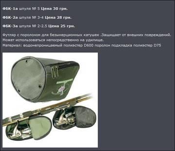http://s9.uploads.ru/t/pXSD9.jpg