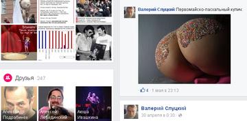 http://s9.uploads.ru/t/paSv7.png