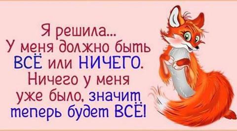http://s9.uploads.ru/t/par90.jpg
