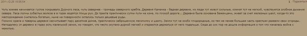 http://s9.uploads.ru/t/pauO0.png