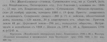 http://s9.uploads.ru/t/pdXwM.jpg