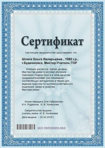 http://s9.uploads.ru/t/pi5Yb.jpg