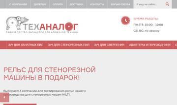 http://s9.uploads.ru/t/piE2U.jpg