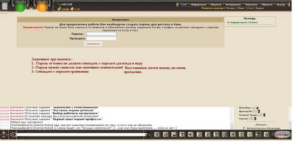 http://s9.uploads.ru/t/pjGD3.jpg