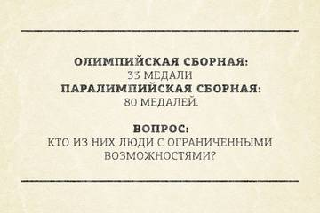 http://s9.uploads.ru/t/pkaRP.jpg