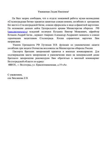 http://s9.uploads.ru/t/plr67.jpg