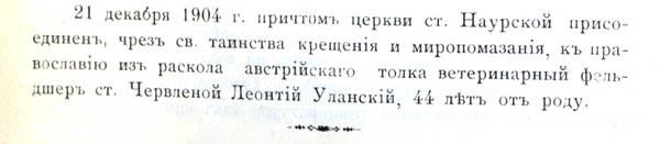 http://s9.uploads.ru/t/pr3GQ.jpg