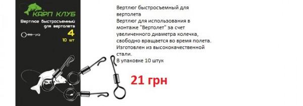 http://s9.uploads.ru/t/psrmF.jpg