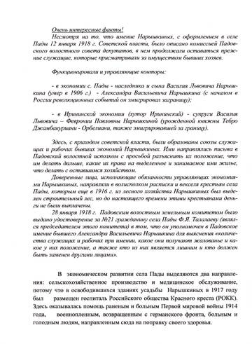 http://s9.uploads.ru/t/pvd10.jpg