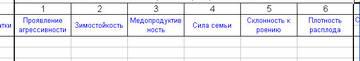 http://s9.uploads.ru/t/pw9Eb.jpg