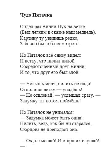 http://s9.uploads.ru/t/pxkOM.png