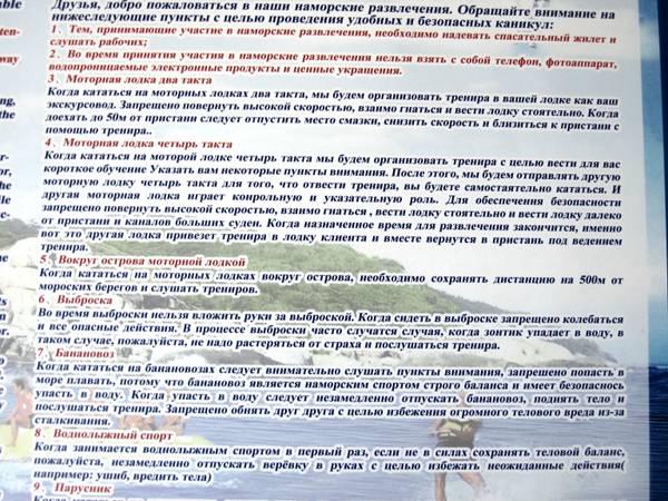 http://s9.uploads.ru/t/py7CE.jpg