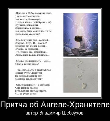 http://s9.uploads.ru/t/q5jfa.jpg