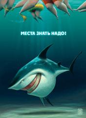 http://s9.uploads.ru/t/q6JPQ.jpg