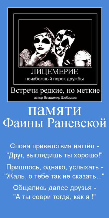 http://s9.uploads.ru/t/q7P1b.png