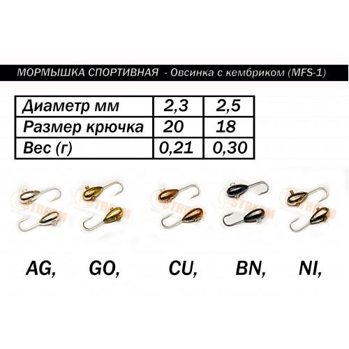 http://s9.uploads.ru/t/q9ErT.jpg