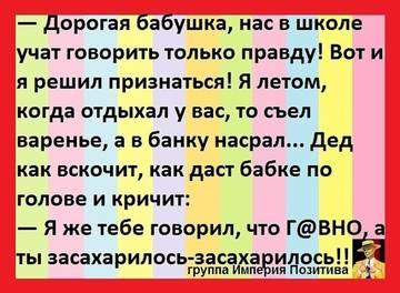 http://s9.uploads.ru/t/qA4pk.jpg