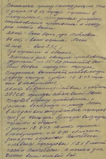 http://s9.uploads.ru/t/qAk3F.jpg