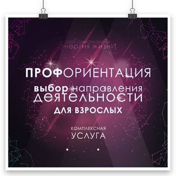 http://s9.uploads.ru/t/qC9Ia.jpg