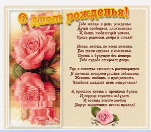 http://s9.uploads.ru/t/qD4Gp.png