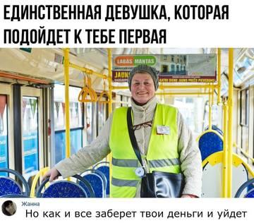 http://s9.uploads.ru/t/qDfLN.jpg