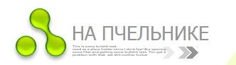 http://s9.uploads.ru/t/qHIvY.jpg