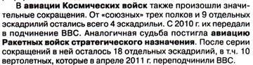 http://s9.uploads.ru/t/qLd8B.jpg