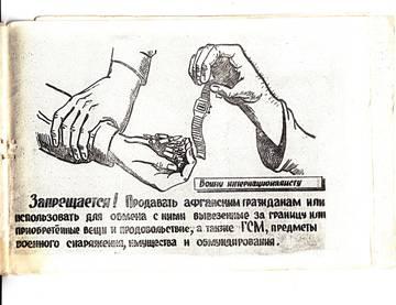 http://s9.uploads.ru/t/qLlRG.jpg