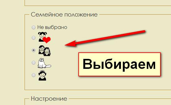 http://s9.uploads.ru/t/qM8Os.jpg