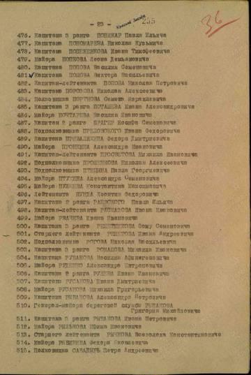 http://s9.uploads.ru/t/qNbcH.jpg