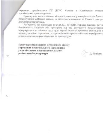 http://s9.uploads.ru/t/qOygz.jpg