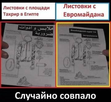 http://s9.uploads.ru/t/qPTwS.jpg